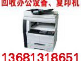 北京工程复印机回收工程复印机回收
