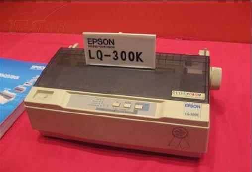 出售爱普生lq-300k针式打印机