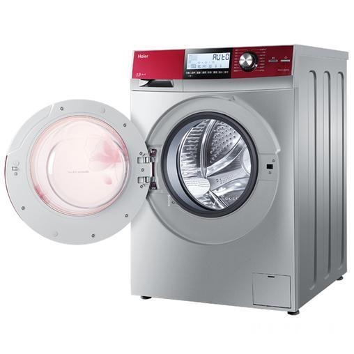 海尔洗衣机 xqg70-hb1428 海尔洗衣机零售批发