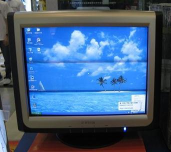 转让17寸纯平方正电脑显示器