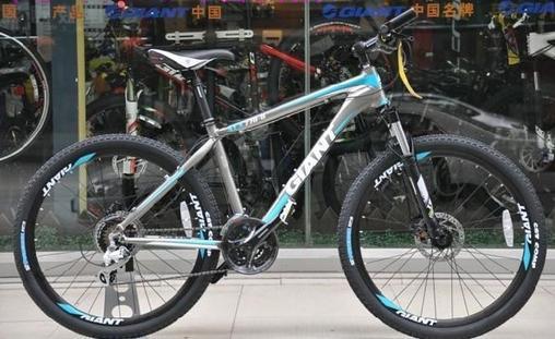 出售捷安特atx770-d自行车