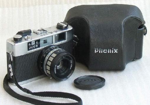 出售国产凤凰205b相机带闪光灯-数码相机-二手库