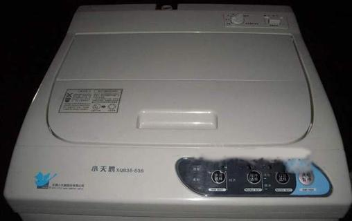 全自动洗衣机正常使用中