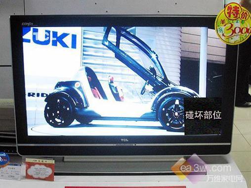 北京所有物品  北京液晶电视
